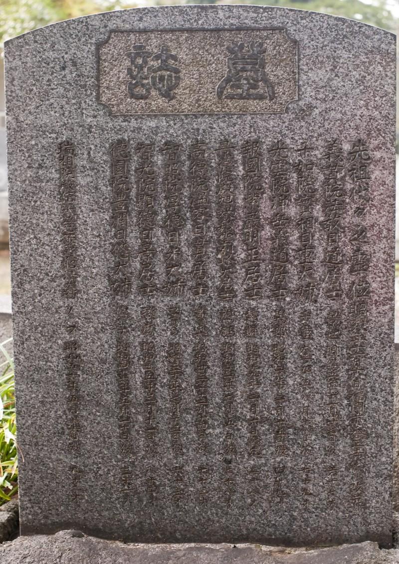Takumar Pilgrimage IV