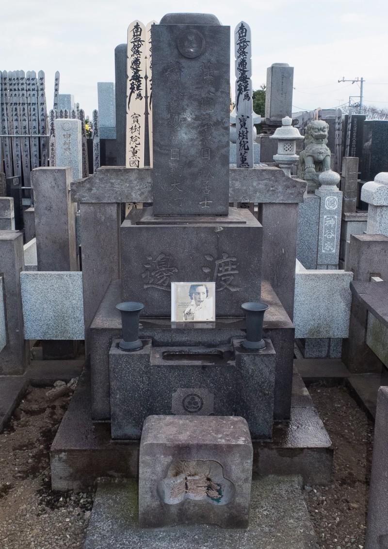 渡辺はま子の墓参り
