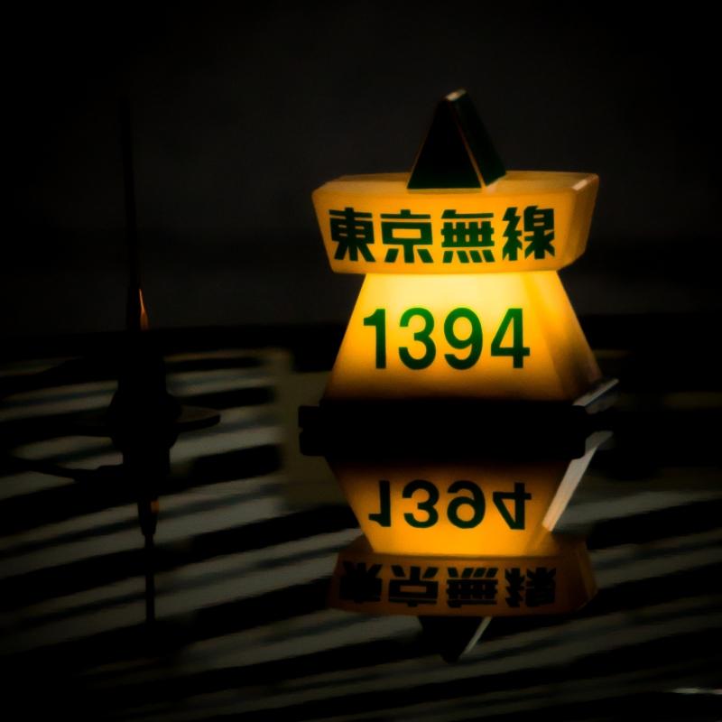 Taxi Tuesdays XIX