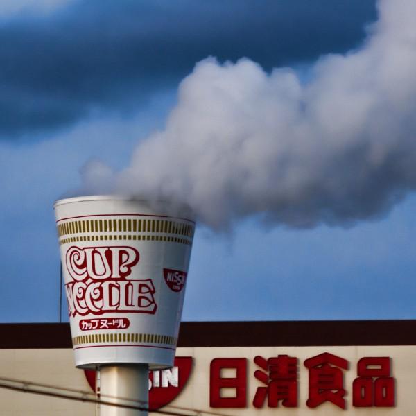 King Size Cup Noodles