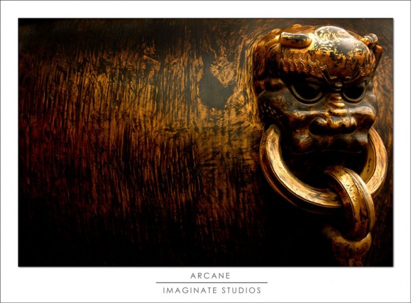 An urn handle at the Forbidden City in Beijing