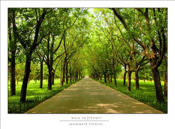 Beijing, China walkway
