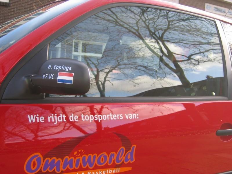 Omniworld Car (3 of 5)