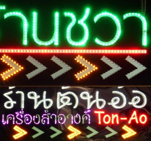 thaïlande 7