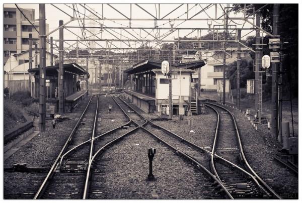 Unga Station
