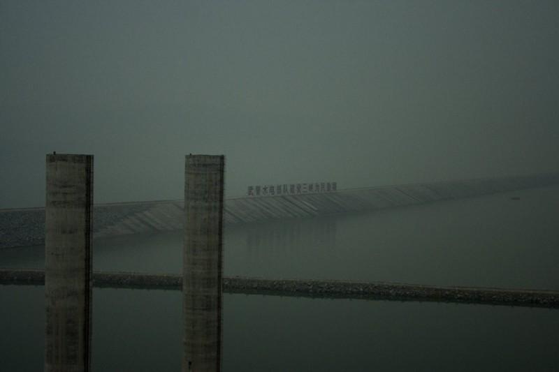 Concrete on The Yangtze