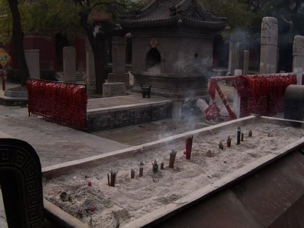 Spirits Beijing
