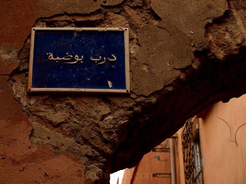 marrakesh marroc marruecos moroco