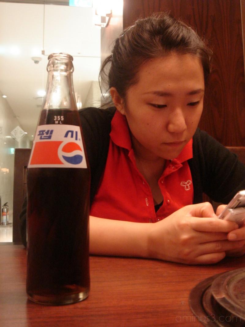 Korean Pepsi