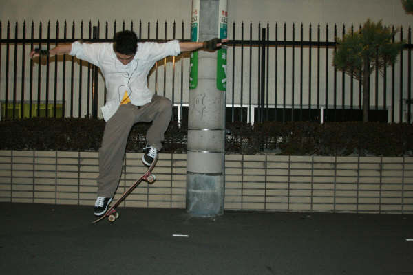 Night Skate Session