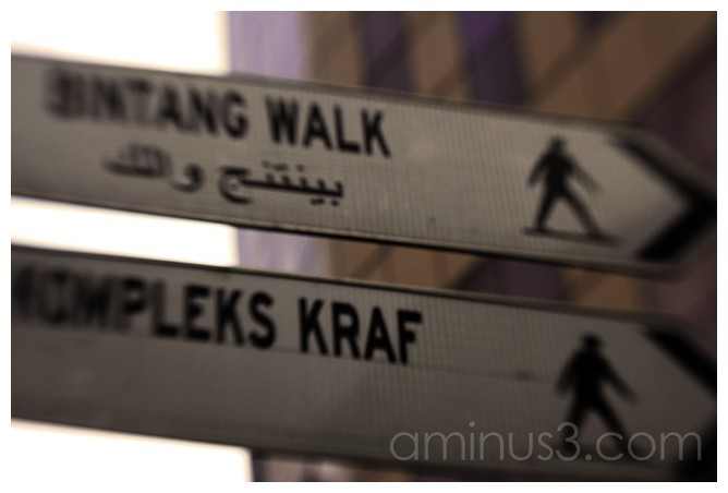 People are walking
