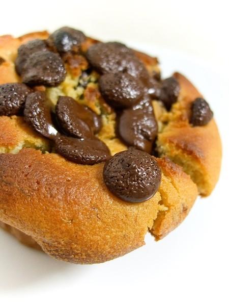 banana and choc muffin