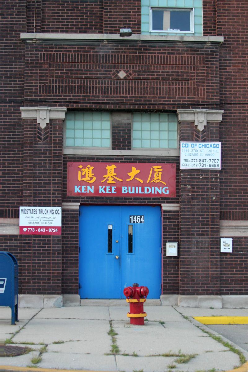 Colorful door in Chicago, Illinois
