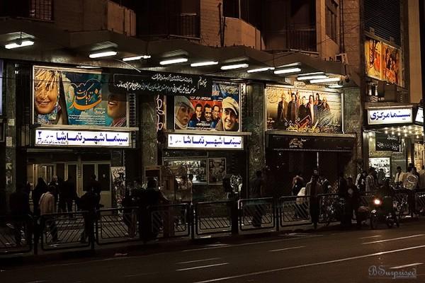 Downtown Movies Night