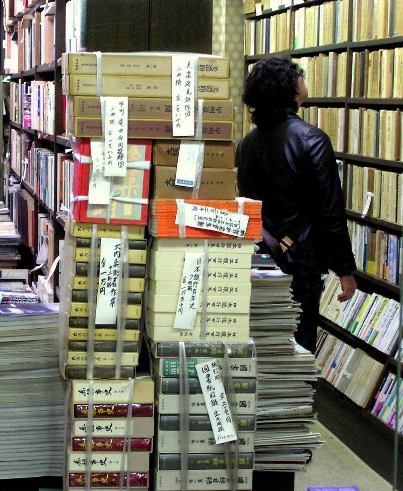 shop book umeda osaka japan