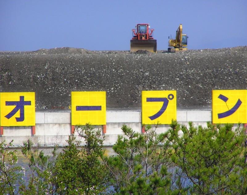 Kansai Airport construction osaka japan runway