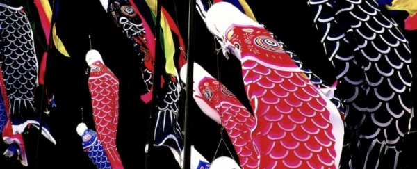 japan amagasaki kodomo-no-hi koinobori
