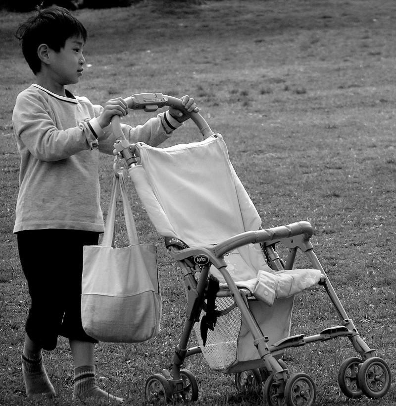 japan uegahara kwansei gakuin child playing