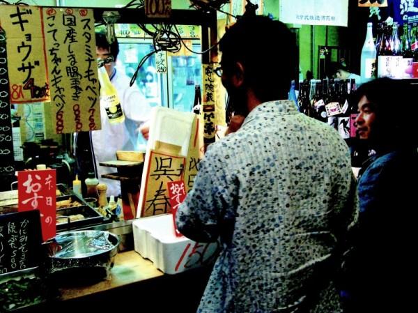 Izakaya, Nakatsu 2