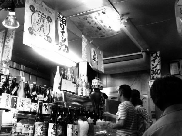 Izakaya, Nakatsu osaka japan