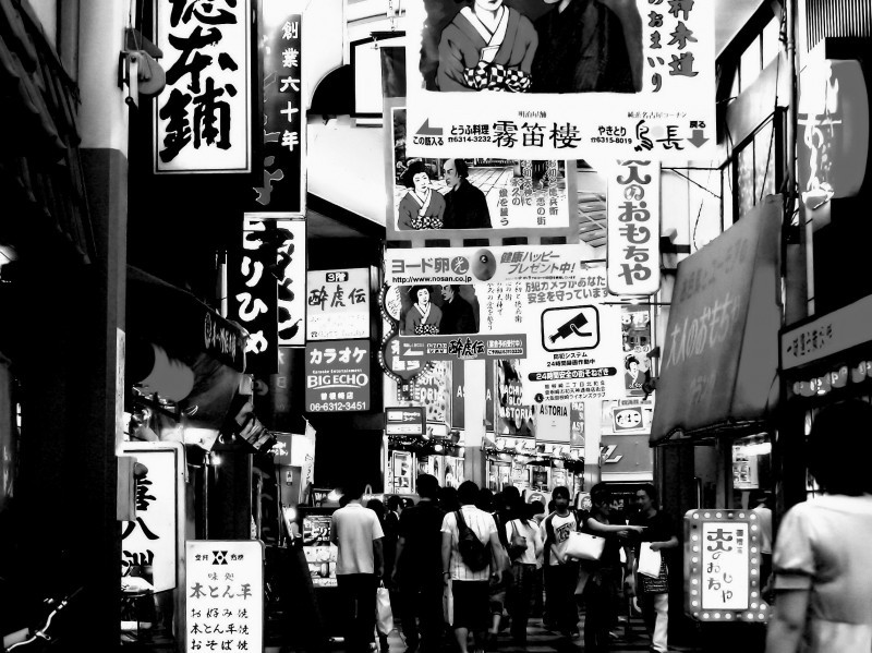umeda shotengai osaka japan sign