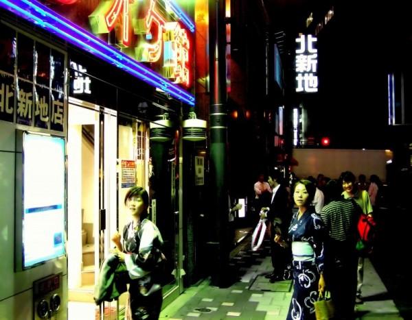 Karaoke Night Osaka Kitashinchi Japan