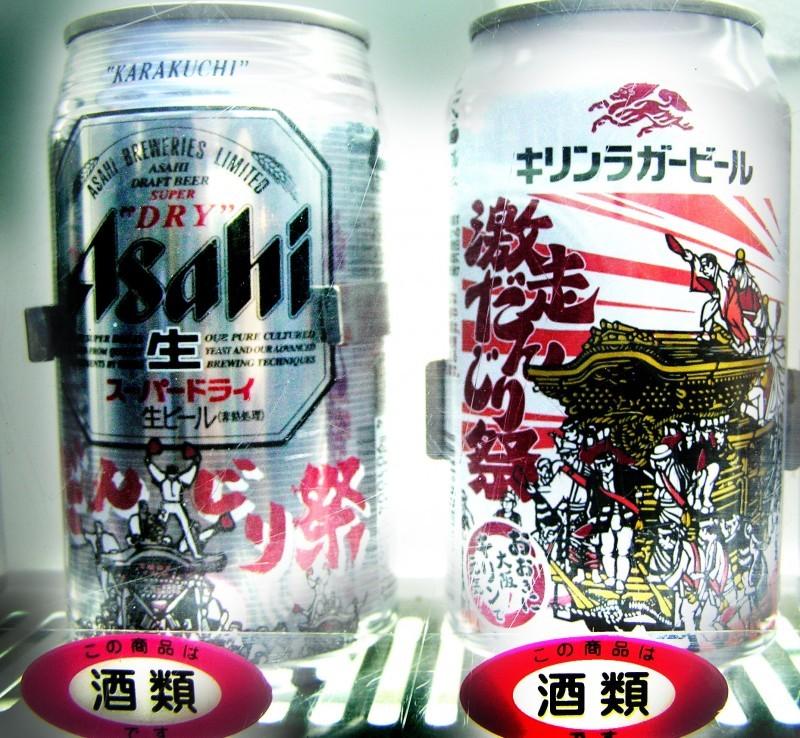 matsuri osaka danjiri kishiwada beer
