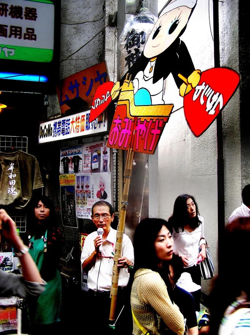 Danjiri Matsuri Omiyage souvenir kishiwada osaka