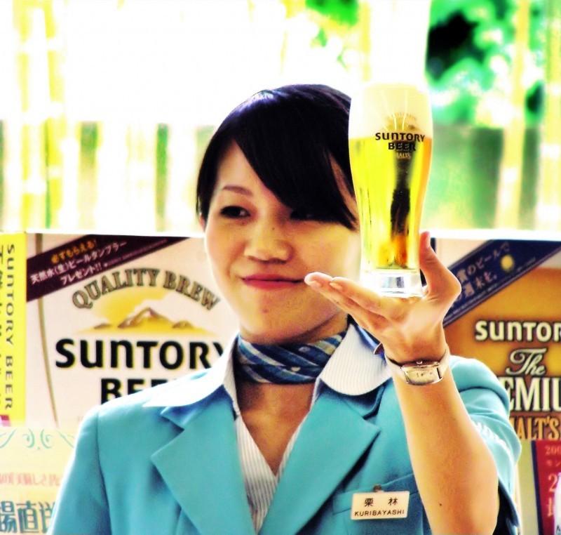 Suntory Brewery, Nagaoka Japan Beer