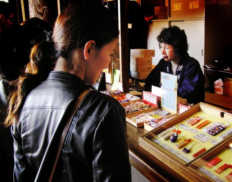 Omamori, Kiyomizu-dera Kyoto Japan