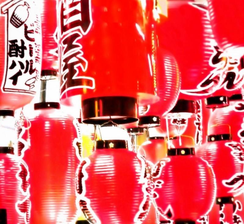 Lantern Shop, Namba Osaka Japan