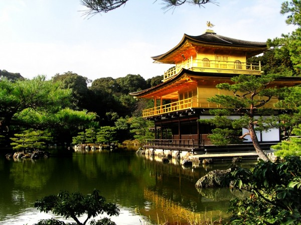 Kinkakuji temple Kyoto Japan golden pavillion