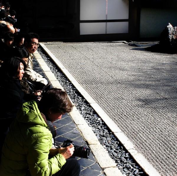 Rock Garden, Ryoan-ji Kyoto Japan