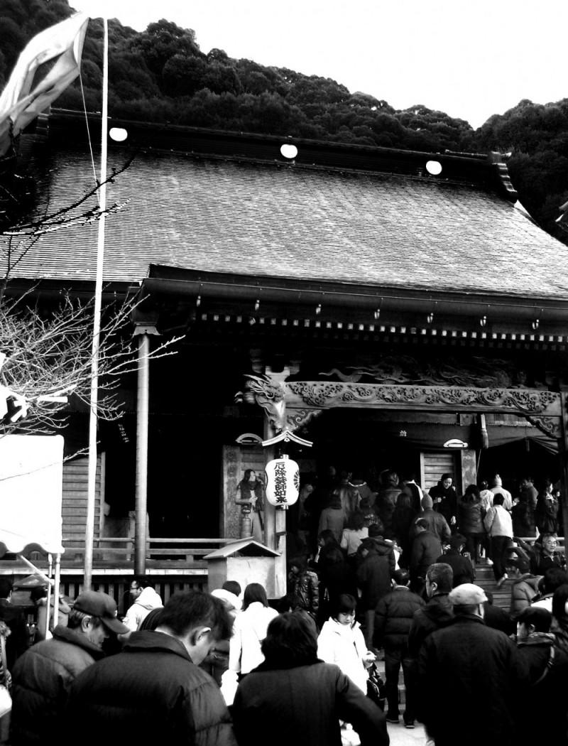 New Year Yakuoji Temple Tokushima