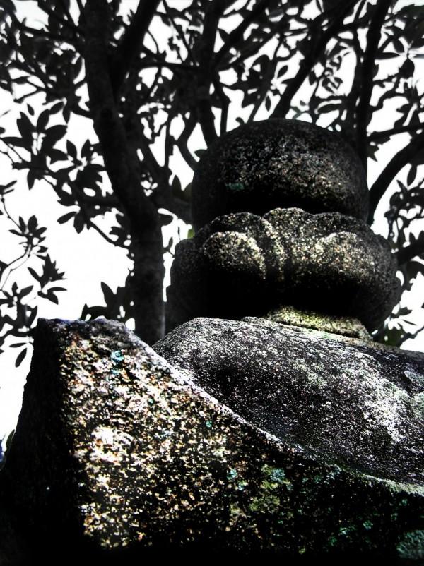 Stone Lantern, Yakuoji Temple Hiwasa japan