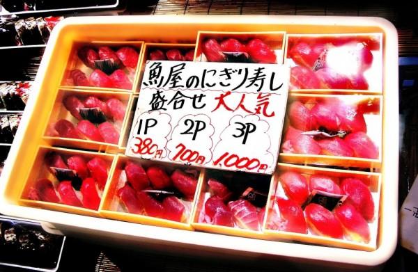 Maguro Sushi kochi market