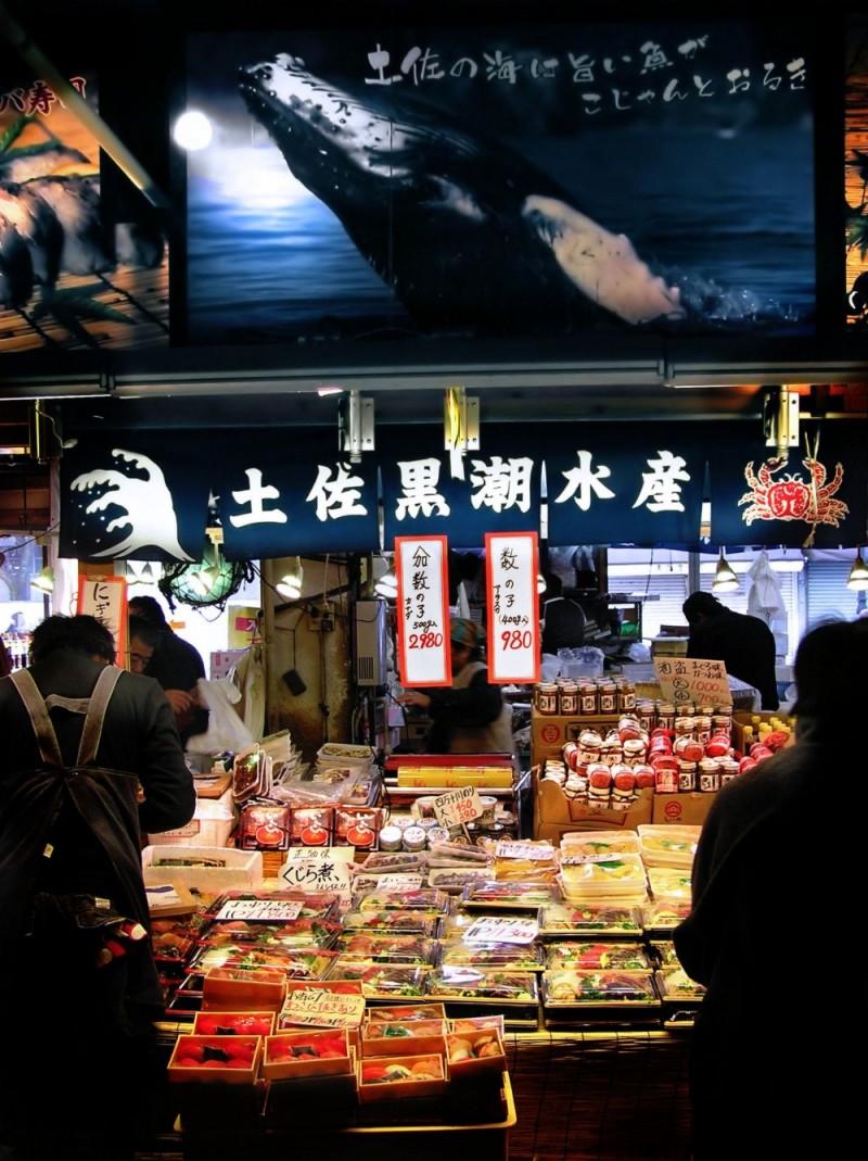 fish market stall kochi shikoku japan