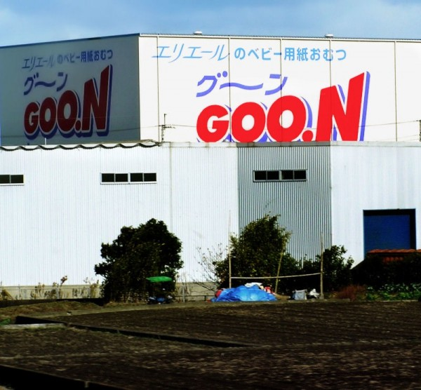 Goon Factory