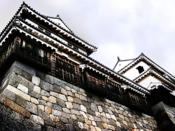 Matsuyama Castle Shikoku Japan