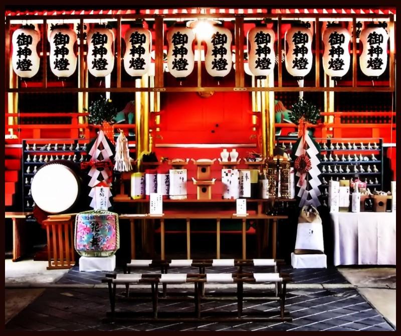 Isaniwa Shrine Matsuyama Japan shikoku