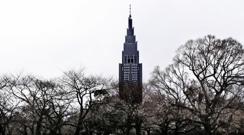 Docomo Tower, Shinjuku Tokyo