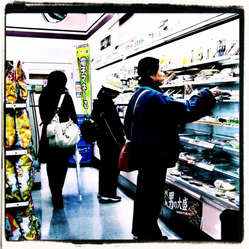 Convenience store Amagasaki Japan shopper