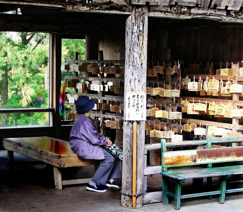 japan shrine hyogo myoken kawanishi ema