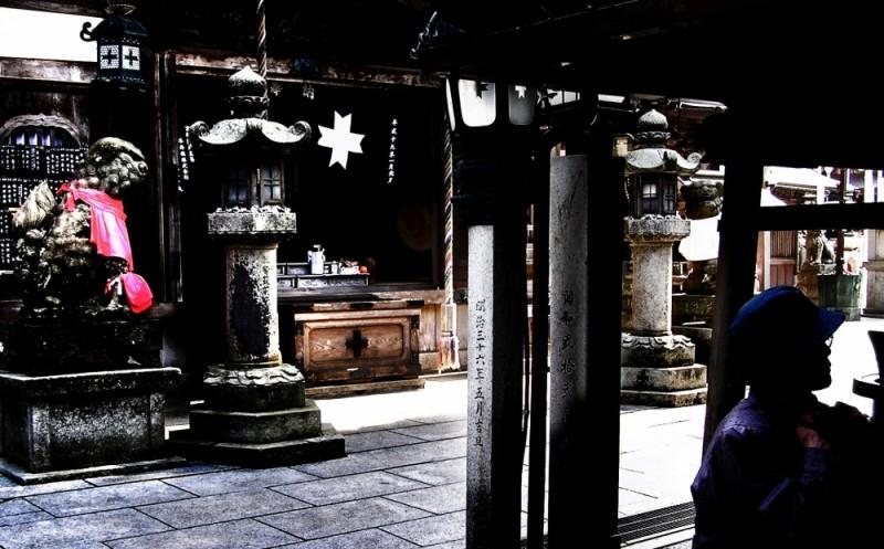 japan shrine hyogo myoken kawanishi
