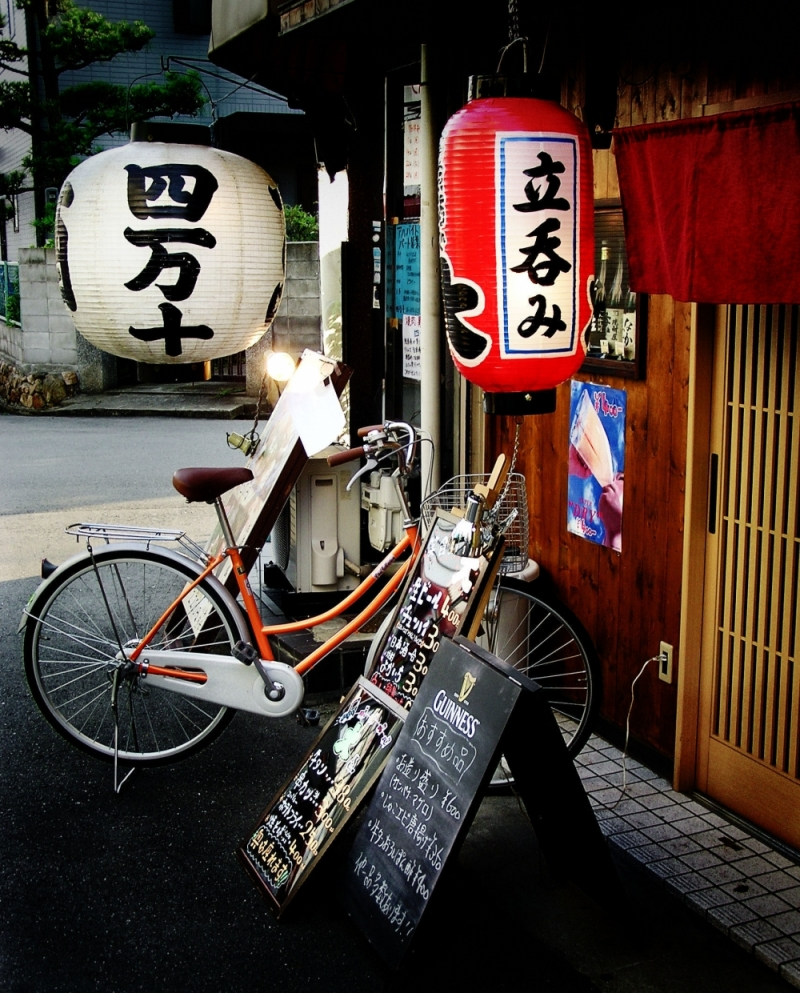 Sonoda neighbourhood street tachinomiya