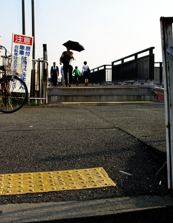 Mogawa Sonoda river neighbourhood bridge
