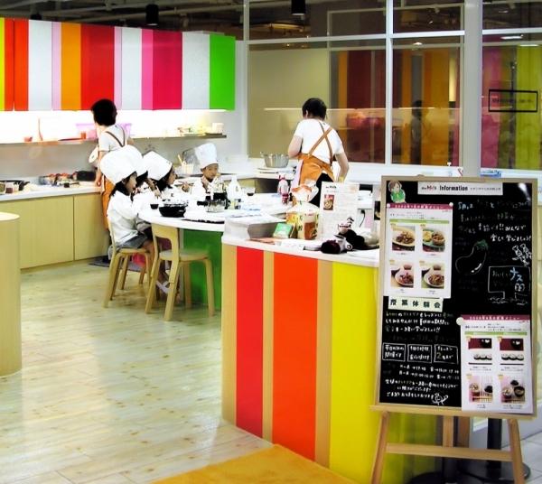 cooking school Namba-Parks, Osaka Japan children