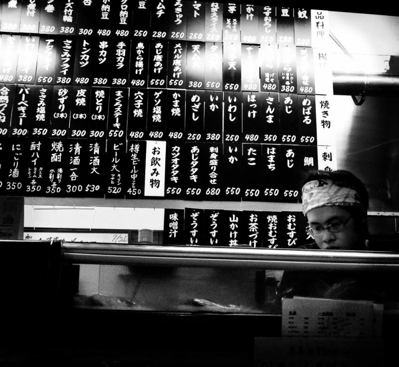 izakaya Okayama counter menu cook