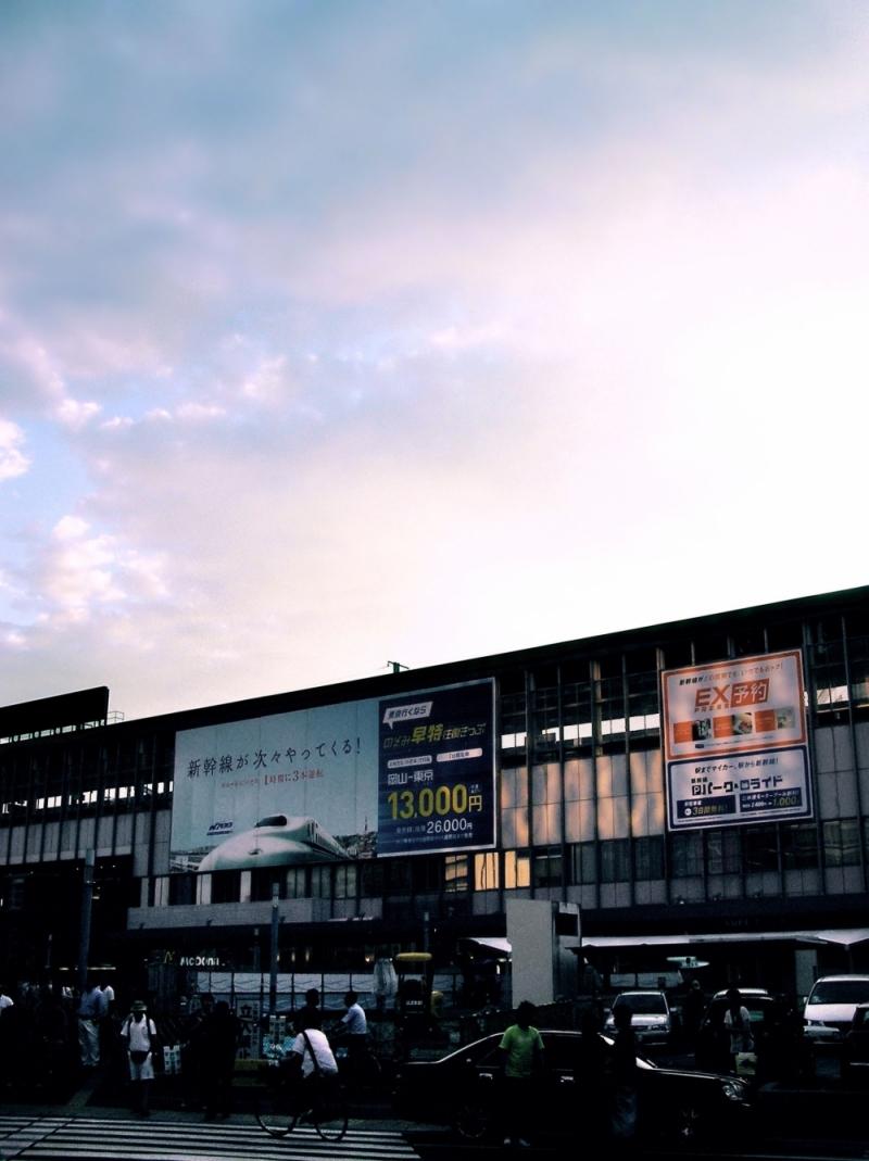 Sunset  Okayama Station