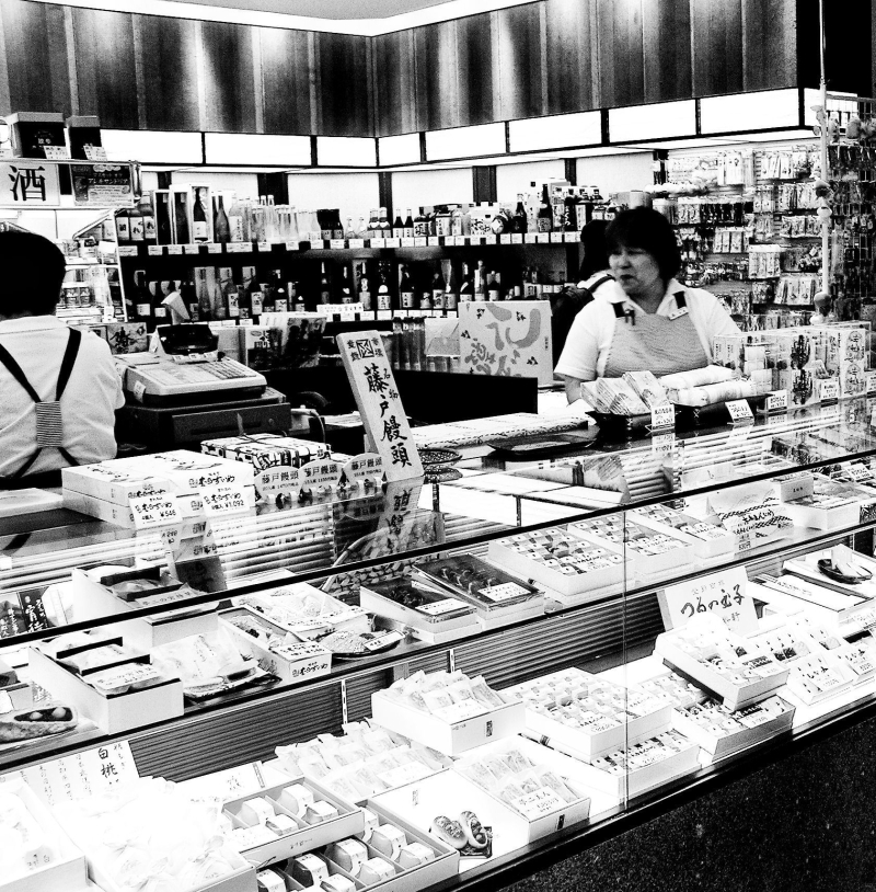 Omiyage Shop, Okayama Station japan souvenir